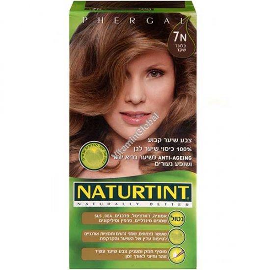 7N Hazelnut Blonde - Naturtint