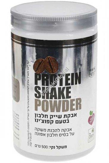 Kosher Badatz Pea Protein Powder, Cappuccino Flavor 500g (1.1 LBS) - Dr. Green