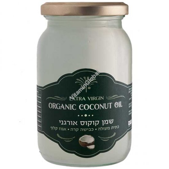Organic Cold Pressed Coconut Oil 300 ml - Agas