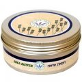 Natural Shea Butter 150ml - Omer HaGalil