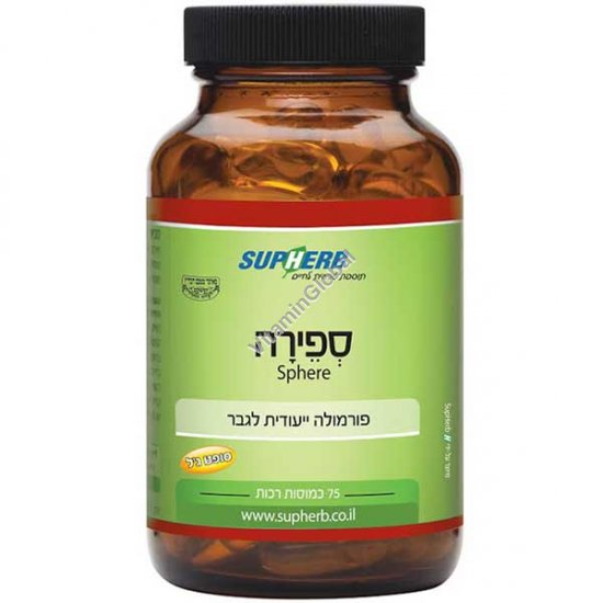 Kosher Badatz Sphere - Male Fertility Formula 75 soft gels - SupHerb