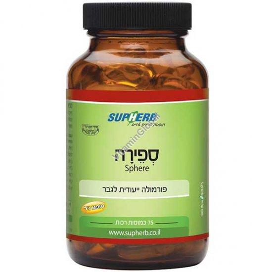Kosher Badatz Sphere - Male Fertility Formula 75 soft gels - SupHerb