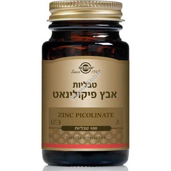 Zinc Picolinate 22mg 100 tablets - Solgar