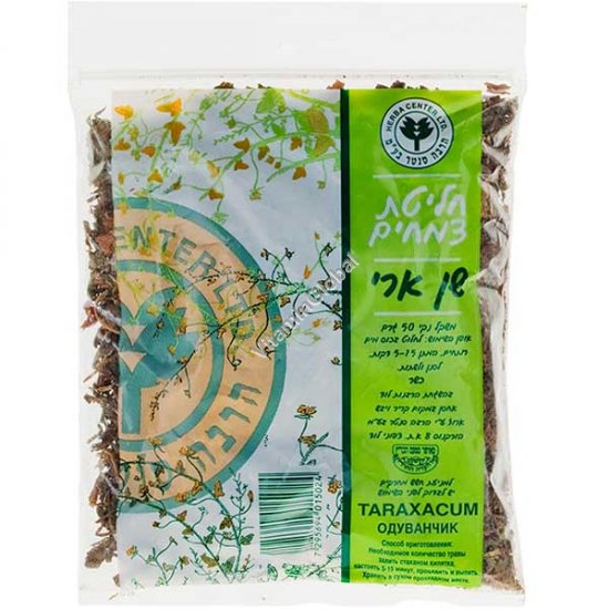 Dried Dandelion Leaves 50g - Herba Center