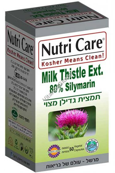 Kosher Badatz Milk Thistle Standardized Extract 80% Silymarin 60 capsules - Nutri Care