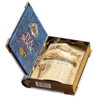 Gift Tea Book Volume 1 - Pure Ceylon Leaf Tea with Jasmine Buds, Blue Malva and Flavor Roasted Almond 100g - Basilur