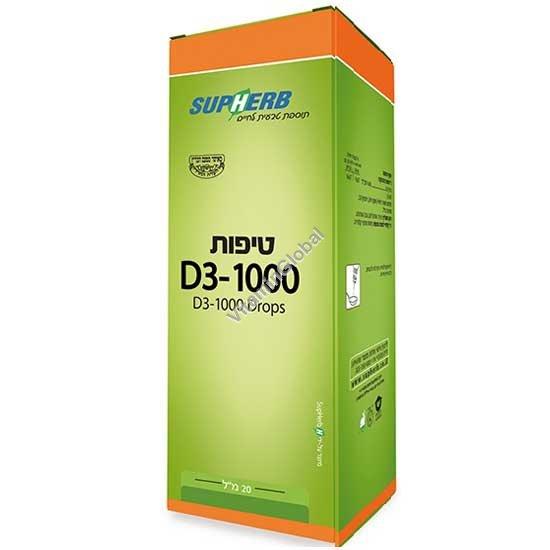 Kosher L\'Mehadrin Vitamin D3-1000 Drops 20 ml - SupHerb