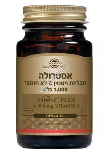 Ester-C 1000 mg 30 tablets - Solgar