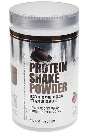 Kosher Badatz Pea Protein Powder, Chocolate Flavor 500g (1.1 LBS) - Dr. Green