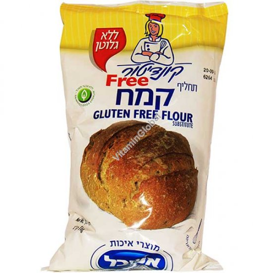 Gluten Free Flour Substitute 1kg - Ashbal