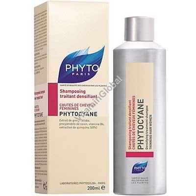 Phytocyane - Revitalizing Shampoo 200ml - Phyto