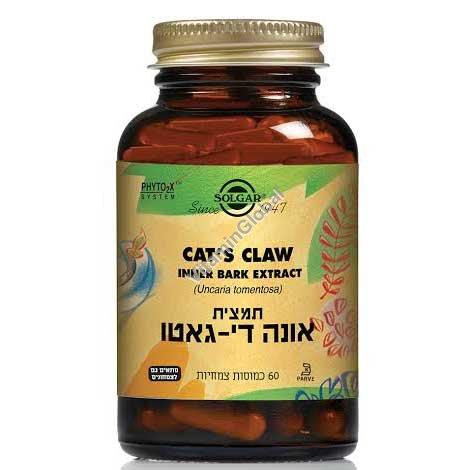 Standardized Cat\'s Claw 60 Vcaps - Solgar