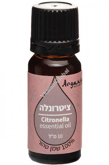 Citronella Oil 10 ml - Argania