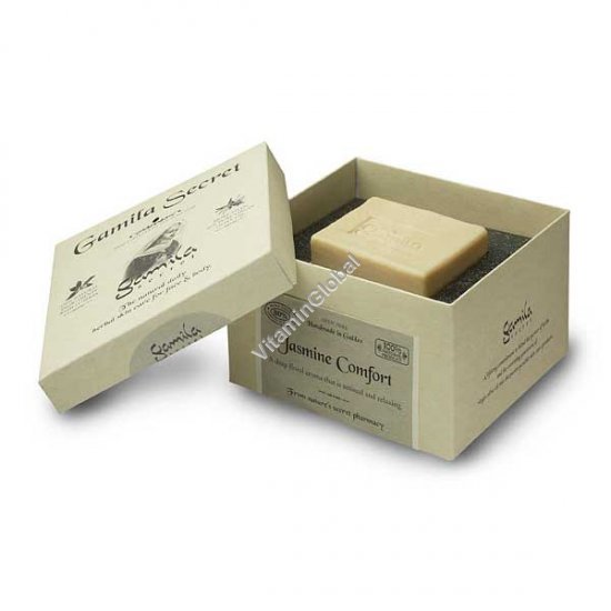 Handmade, 100% Natural Jasmine Comfort Soap Bar 115g - Gamila Secret