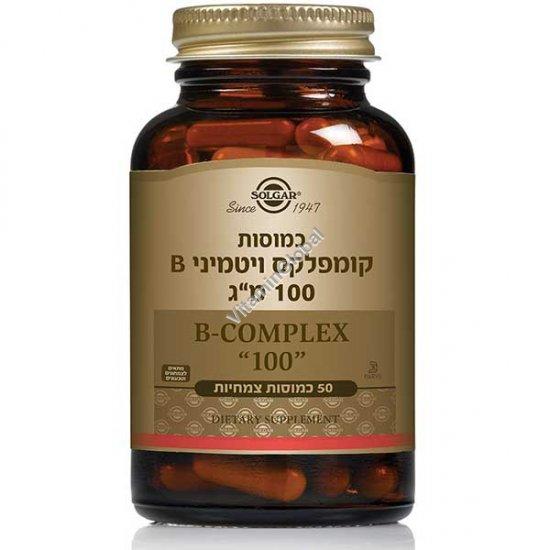"""B Complex """"100"""" 50 Vegetable Capsules - Solgar"""