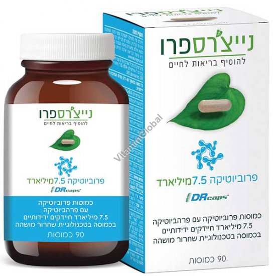 Kosher Badatz Probiotic 7.5 Billion Friendly Bacteria 90 capsules - Nature\'s Pro