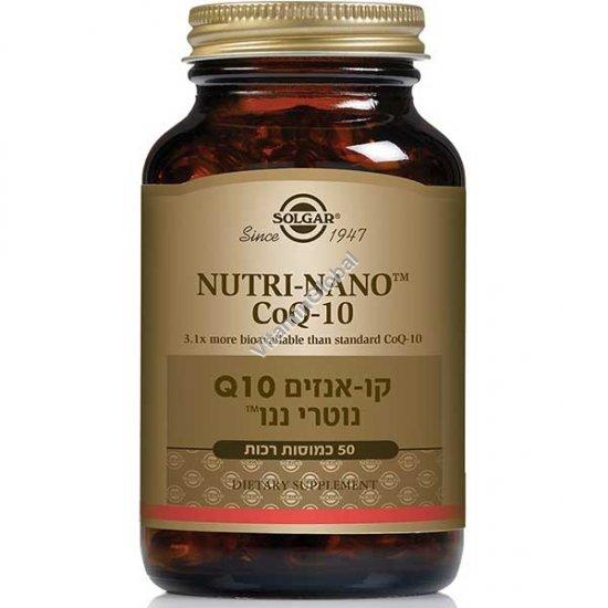Nutri-Nano CoQ-10 3.1 x 50 capsules - Solgar