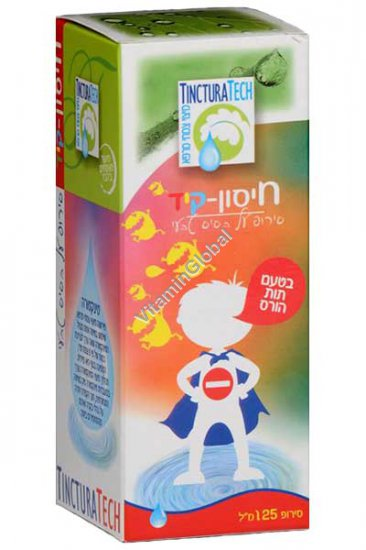 ImmuniKid - Herbal Syrup to Boost Child\'s Immune System, Strawberry Flavor 125ml - Tinctura Tech