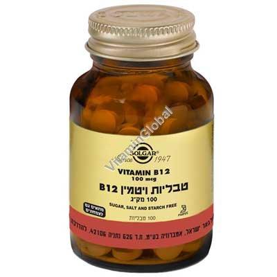 Vitamin B-12 100 mcg 100 tablets - Solgar