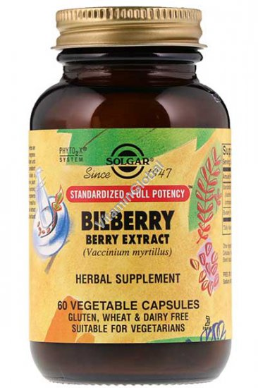 Bilberry Berry Extract (SFP) 60 capsules - Solgar