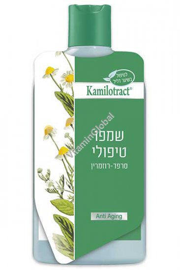 Kamilotract Treatment Shampoo 400 ml - Dr. Rab