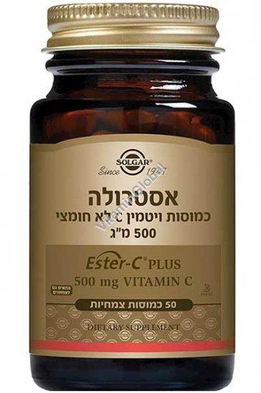 Ester-C Plus 500 mg Vitamin C 50 capsules - Solgar