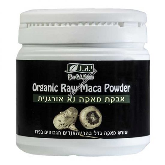 Kosher Badatz Raw Organic Maca Powder 200g - You Get Nature