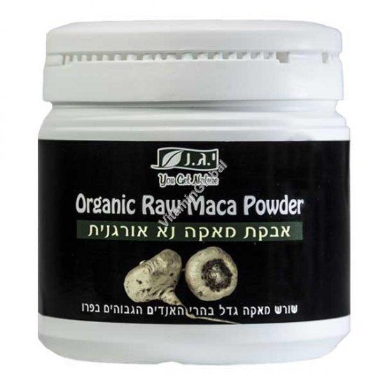 Kosher Badatz Raw Organic Maca Powder 200g - You Get Nature