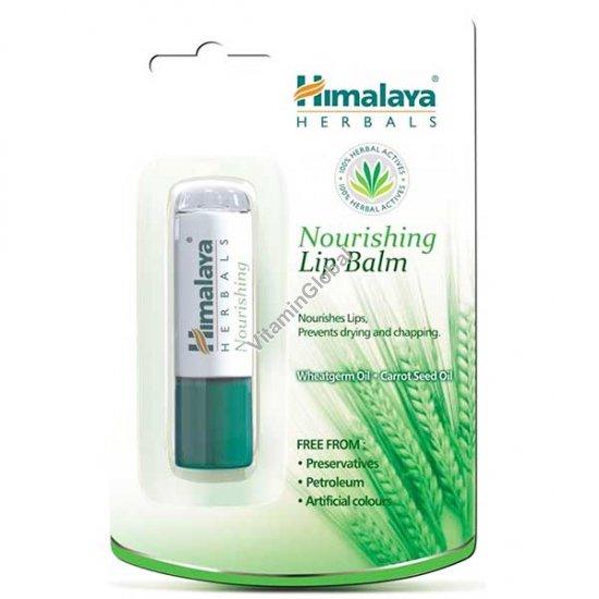 Nourishing Lip Balm 4.5g - Himalaya Herbals