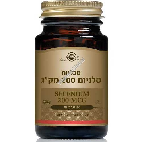 Selenium 200 mcg 50 tablets - Solgar