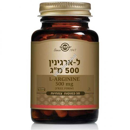 L-Arginine 500 mg 50 capsules - Solgar
