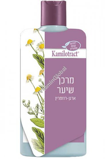 Natural Argan & Rosemary Hair Conditioner 400 ml - Kamilotract