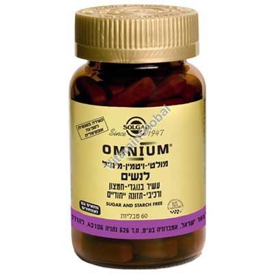 Multivitamin Omnium 60 tabs - Solgar