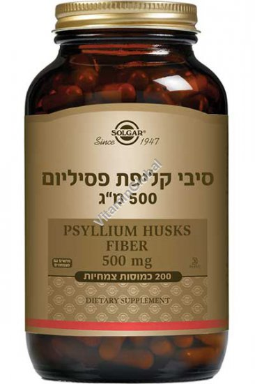 Psyllium Husks 500mg 200 Veg capsules - Solgar