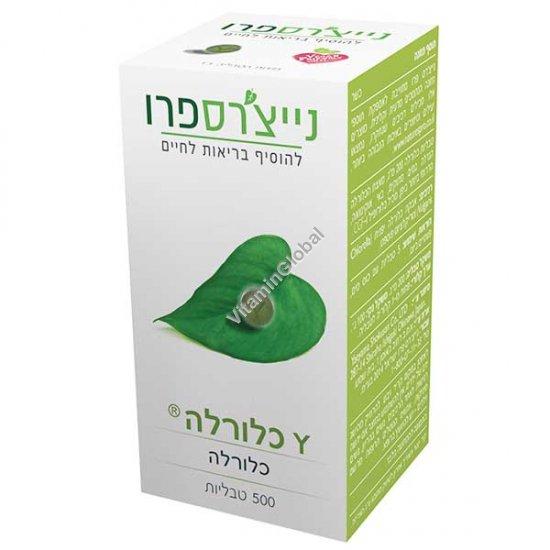 Kosher Badatz Japanese Y Chlorella 200mg 500 tablets - Nature\'s Pro