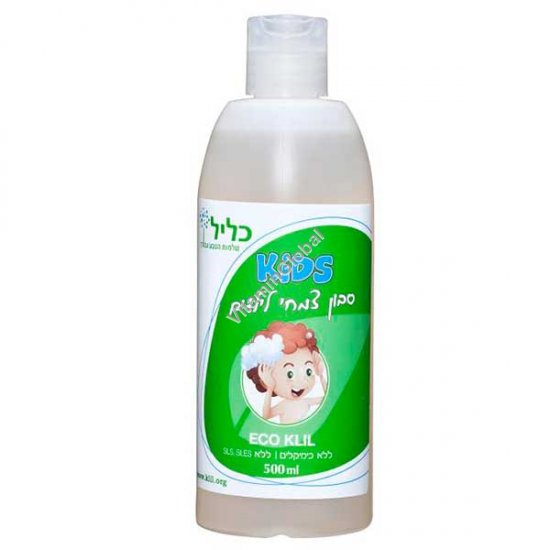 Kids Herbal Liquid Soap 500ml - Eco Clil