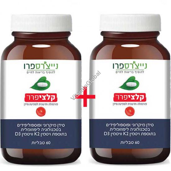 Special Price! 2 X CalciPro - Micronized Calcium & Phospholipids with Vitamin K2 and Vitamin D3 120 (60+60) tablets - Nature\'s Pro