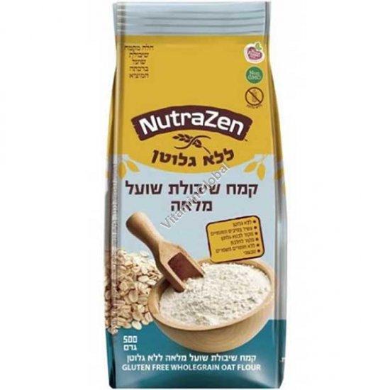 Gluten-Free Whole Grain Oat Flour 500g - NutraZen