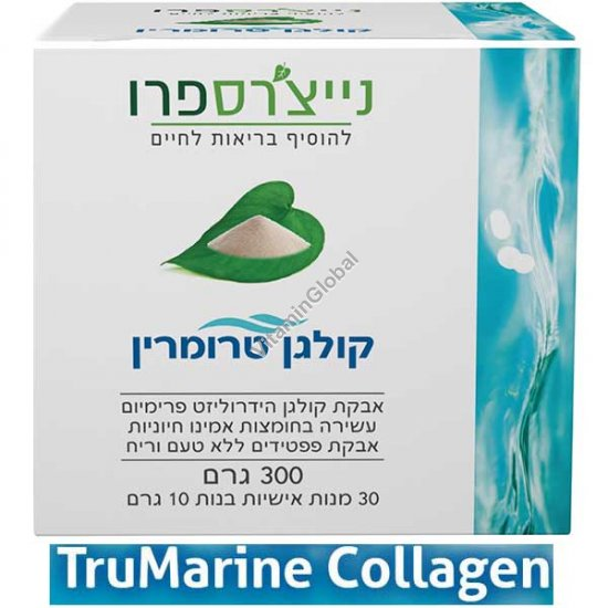 Kosher Badatz TruMarine Collagen, 30 Powder Stick Packs, 300g - Nature\'s Pro