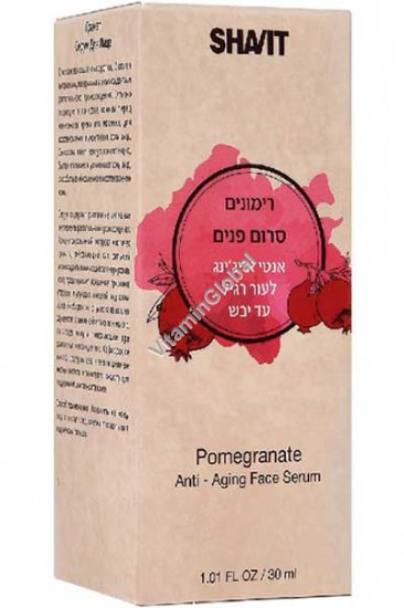 Pomegranate Anti-Aging Face Serum 30ml (1.01 fl oz) - Shavit