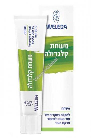 Calendula Ointment 25g - Weleda