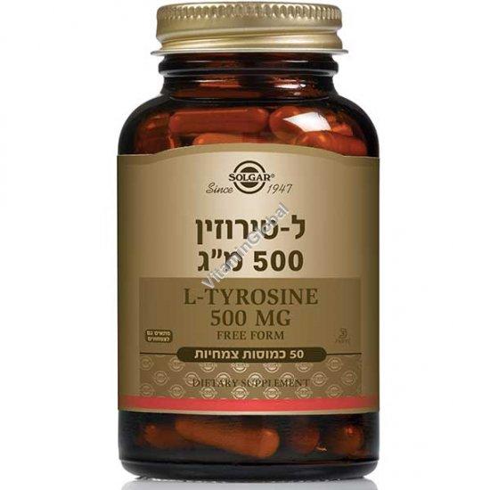 L-Tyrosine Free Form 500mg 50 Vcaps - Solgar