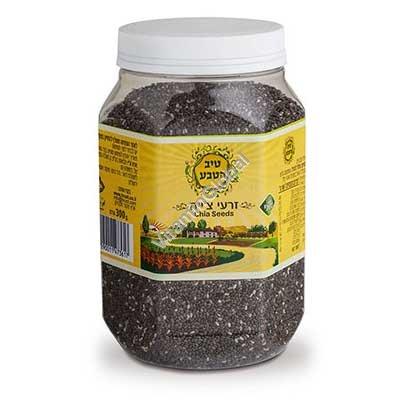 Kosher Badatz Chia Seeds 300g - Tiv HaTeva