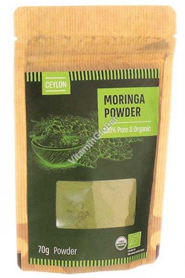 Pure & Organic Ceylon Moringa Powder 70g - NaturaFood