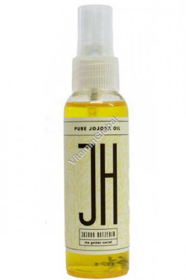 Pure Jojoba Oil 60ml - Hatzerim