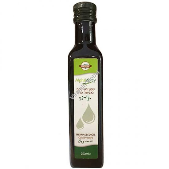 Organic Cold Pressed Hemp Oil 236ml - Nutiva