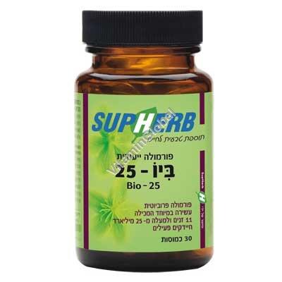 Bio-25 Probiotics 30 caps - SupHerb