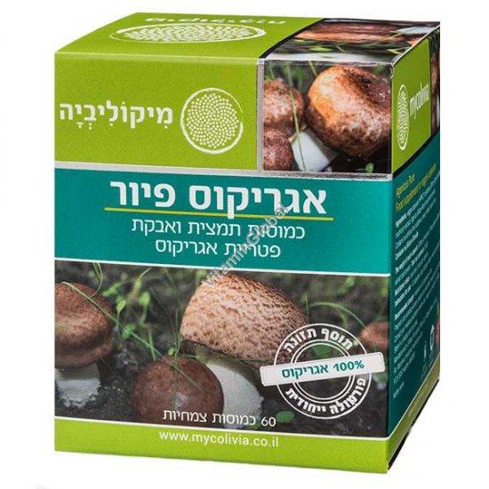 Agaricus Pure - Agaricus Mushroom Extract and Powder 60 veggie capsules - Mycolivia