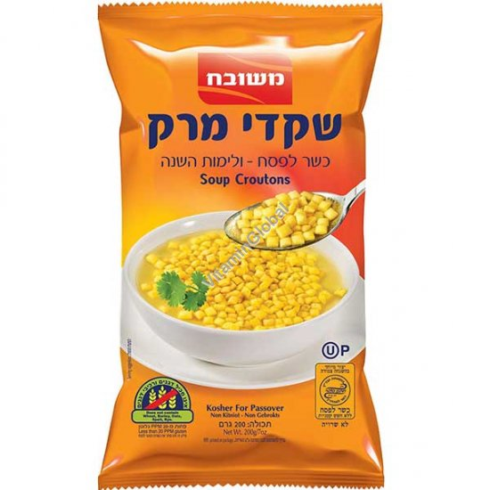 Gluten Free Soup Croutons 200g - Meshubach