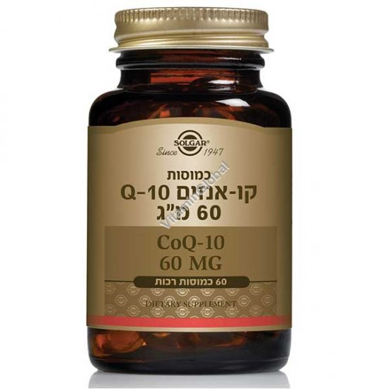 Coenzyme Q10 60mg 60 Caps - Solgar